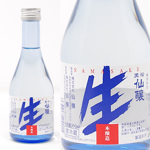 黒松仙醸 生 本醸造300ml