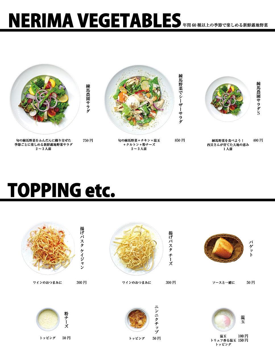 サラダ&その他.jpg