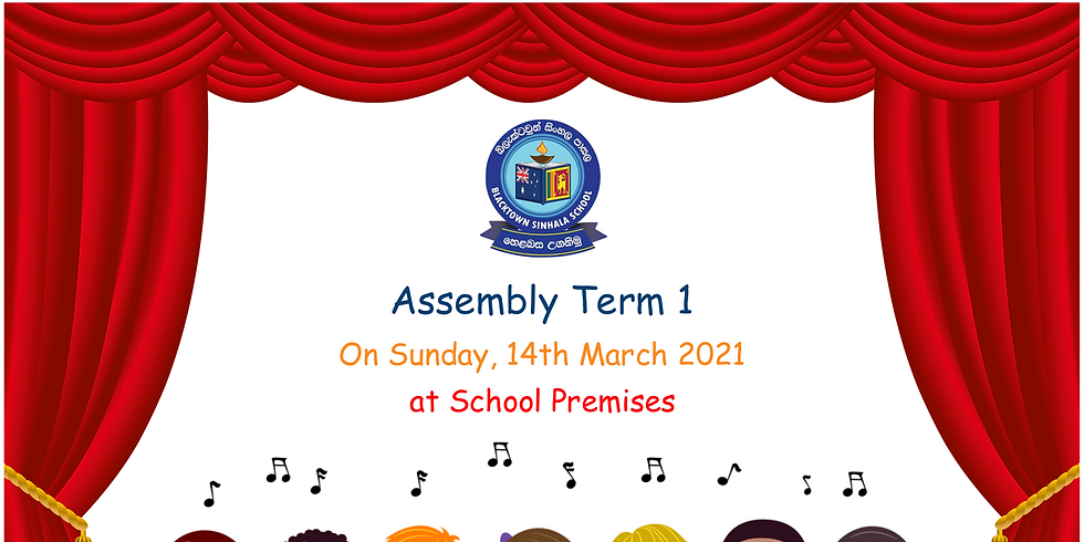 Assembly Term 1 - 2021
