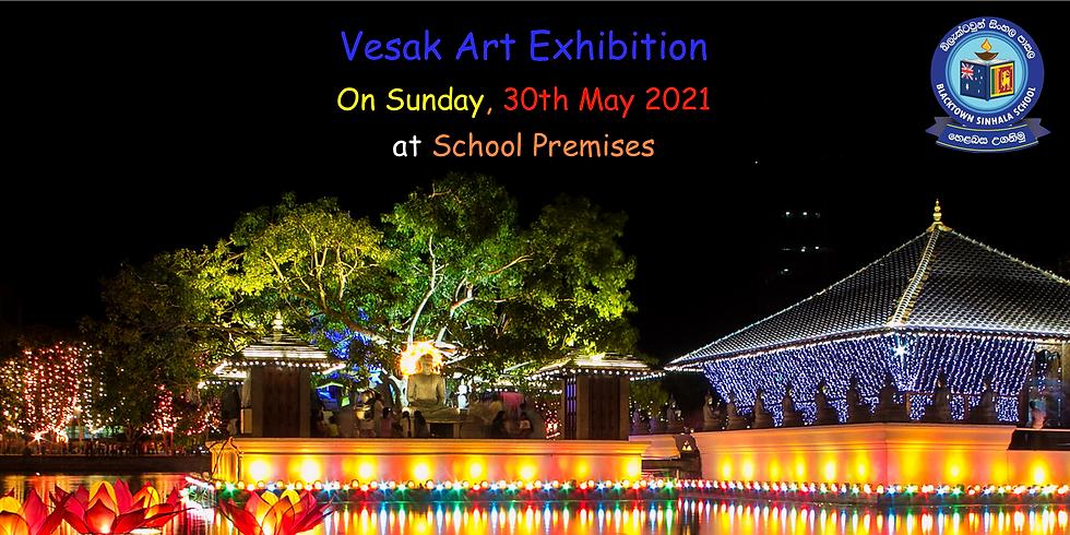 වෙසක් අසිරිය - Art Exhibition - 2021