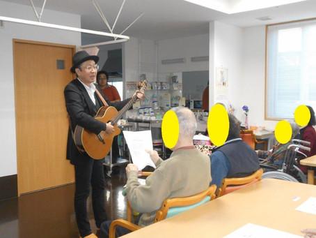 「ギター弾き語りコンサート」~サービス付き高齢者向け住宅「麻姑の雅国富」~