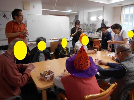 「ハロウィンイベント・10月誕生会」~サービス付き高齢者向け住宅「麻姑の雅国富」~