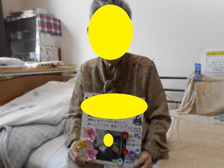 8月誕生会と作品作り~介護付有料老人ホーム麻姑の離宮西大寺~