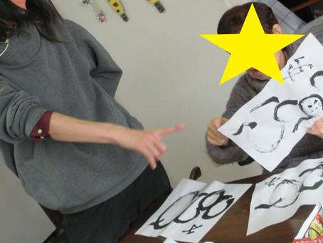 謹賀新年☆~麻姑の小町伊島~