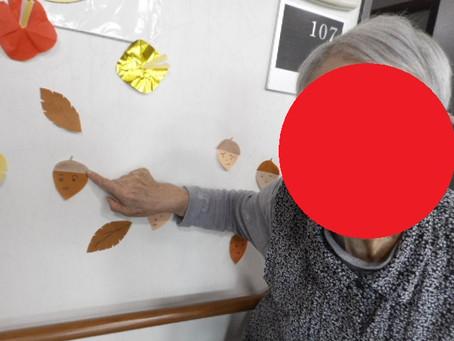 壁一面秋の彩り☆~介護付有料老人ホーム麻姑の離宮西大寺~