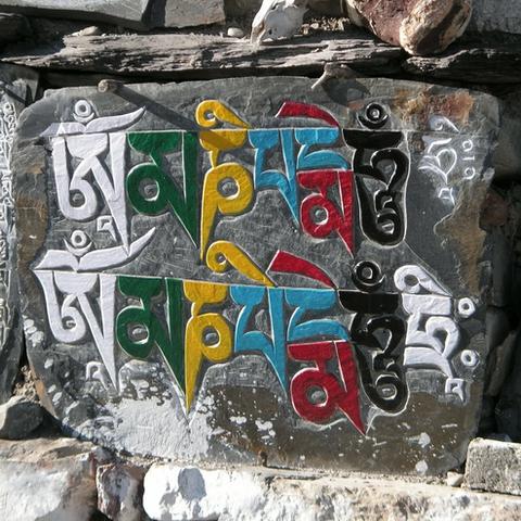 mantra-tibetan.webp