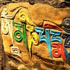 om-mani-padme-hung_stone_carving_b73fea5