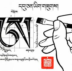 A-Uchen-writing course.jpg