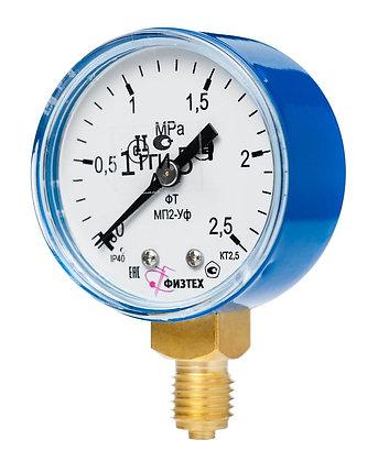 Манометры общетехнические газовые МП2-У