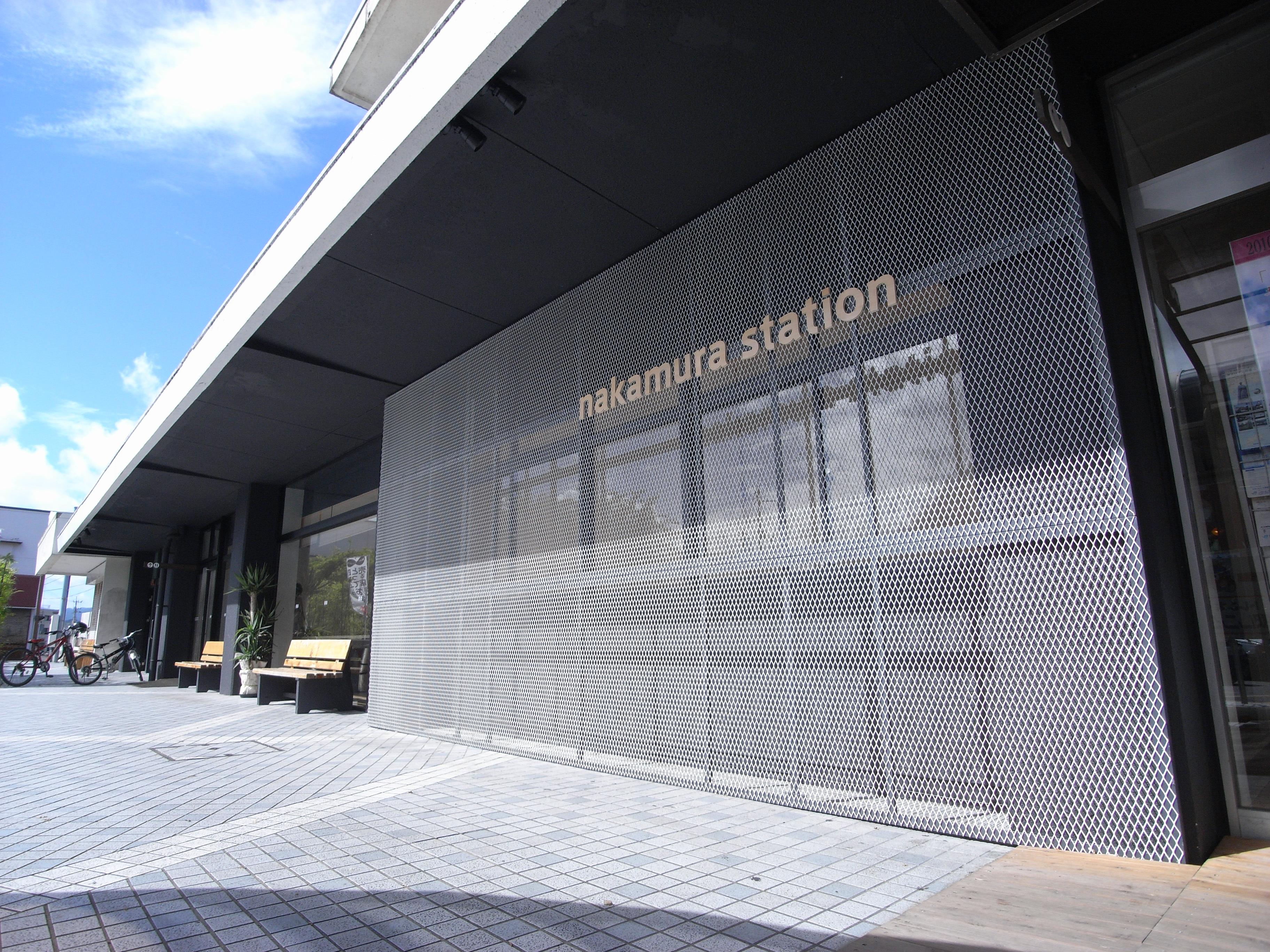 中村駅 Nakamura station
