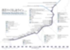 160712_tosa_linemap_shimanto_page-0001.j
