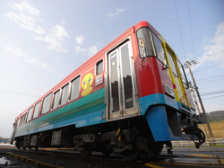 Daruma sunset train