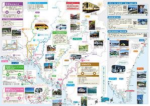 高知県東部 のんびりのってこルートマップ( B面).jpg