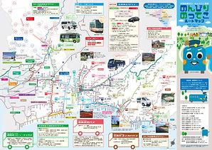 高知県東部 のんびりのってこルートマップ( A面).jpg