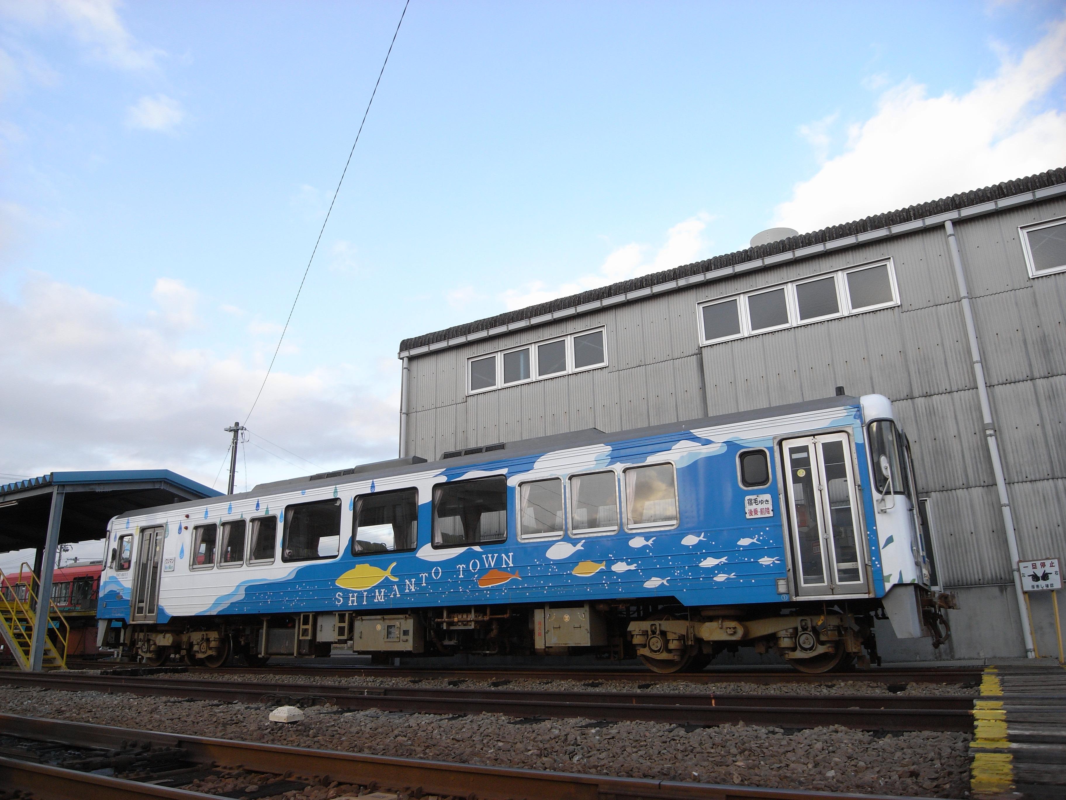 Shimanto town train