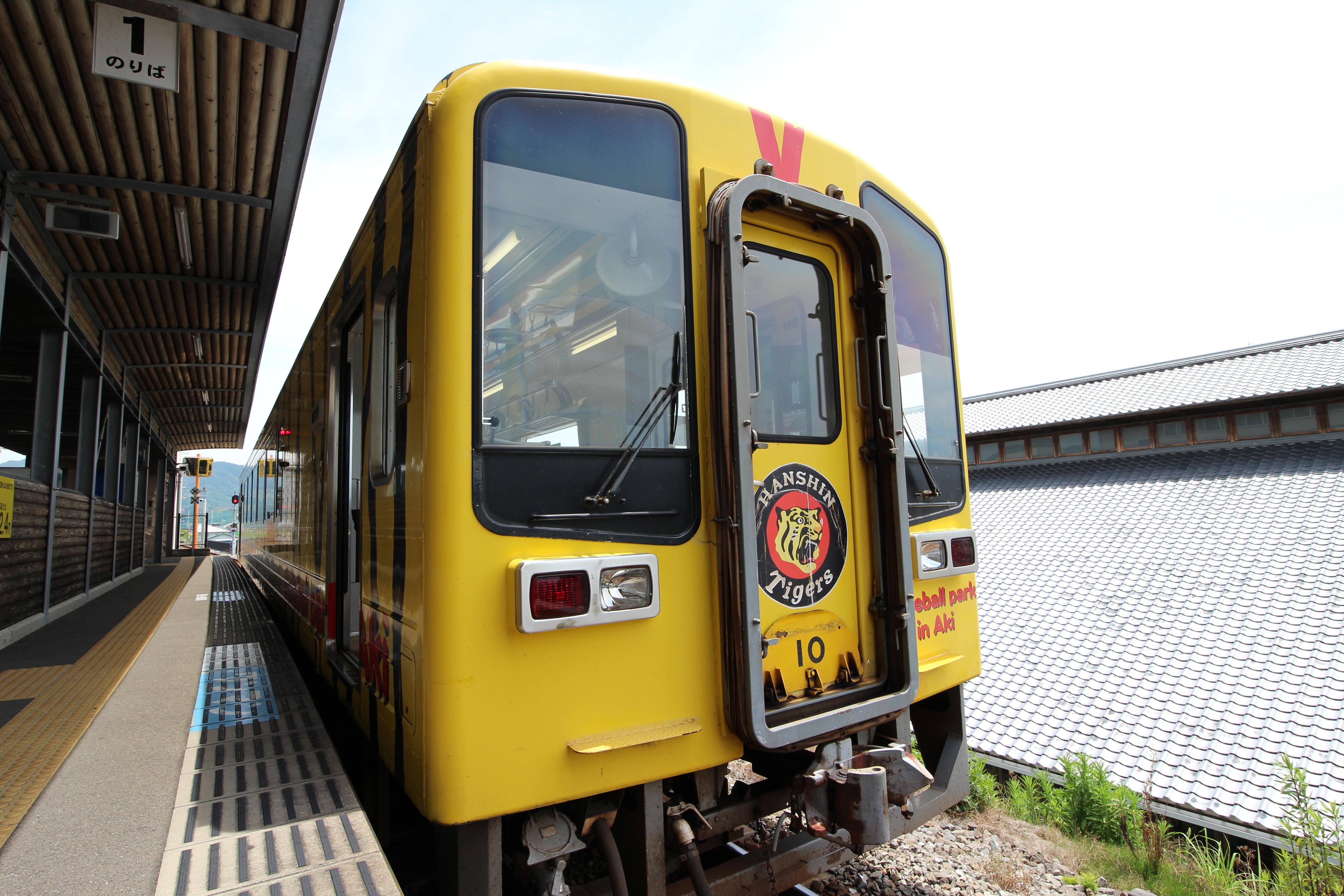 阪神タイガースのキャンプ地安芸へは、阪神タイガース優勝仕様の9640形で
