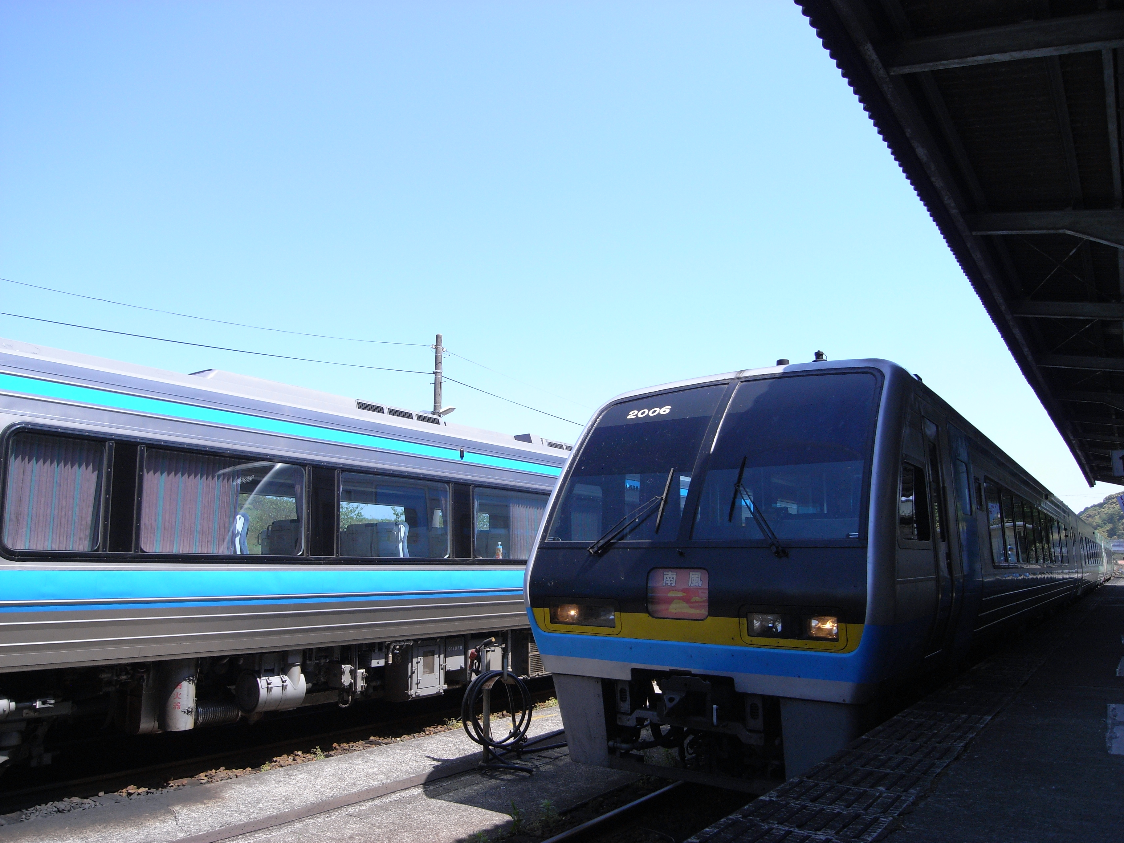 Limited express series 2000