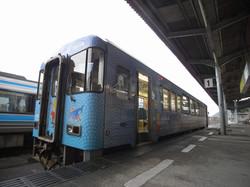 Tosashimizu city train