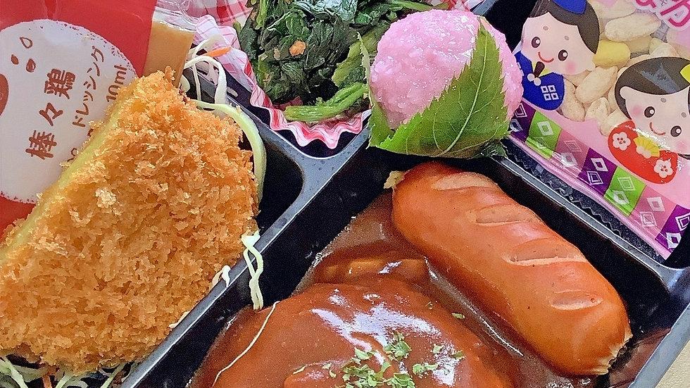 日替わり弁当 「たいよう」(ご飯250g)