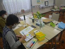 水彩画教室6