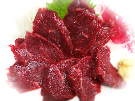 桜肉ハラミ
