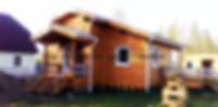 Каркасний будинок в житомирскій області