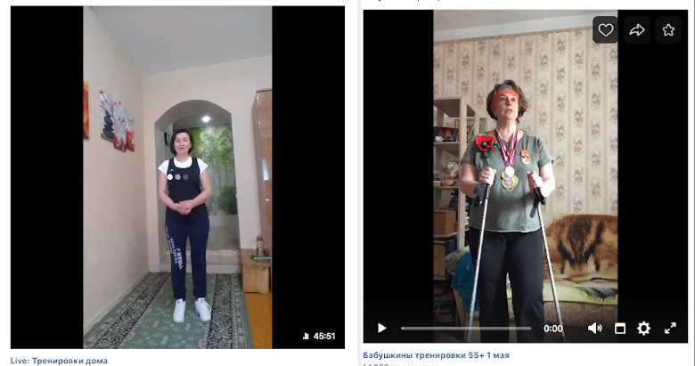 Тренировки онлайн: короновирусу - НЕТ!