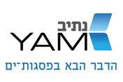לוגו נתיב ים_לאתר.jpg