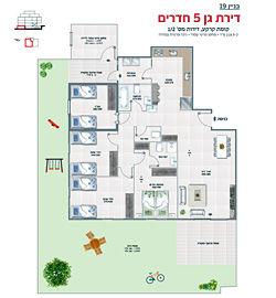 בנין 19 דירה 1-2.jpg