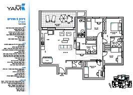 5D חדרים.jpg
