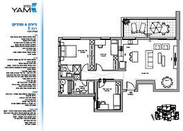 4B חדרים.jpg