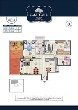 בנין G דירות 1-4-7-10.jpg