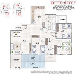 בנין 19 דירה 8,12.jpg