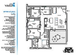 4_5C חדרים.jpg