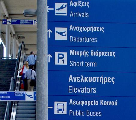 Dicas para buscar ofertas de passagens aéreas nas férias.
