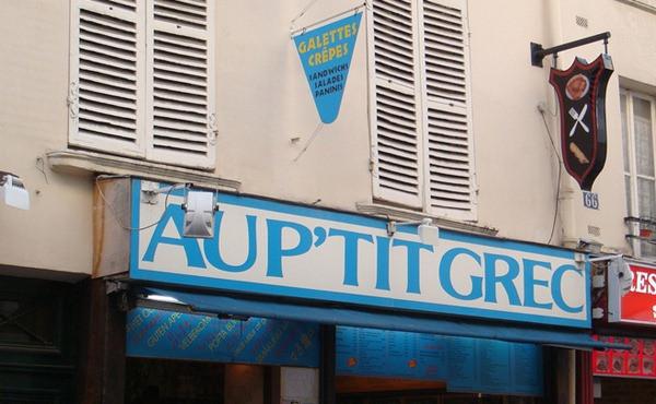 Au Petit Grec - Paris - França