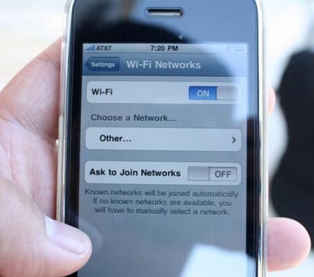 Aplicativos de viagem iPhone: Buscador de Wi-Fi grátis.