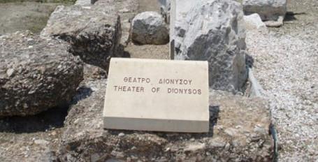 Atenas – Grécia, minha rendição.