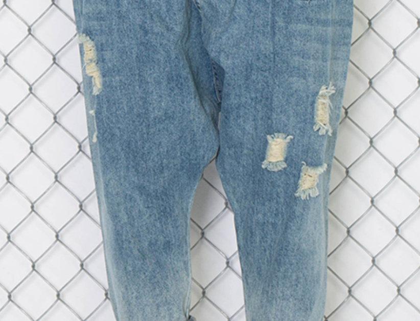 Distress Harem Boyfriend Jeans