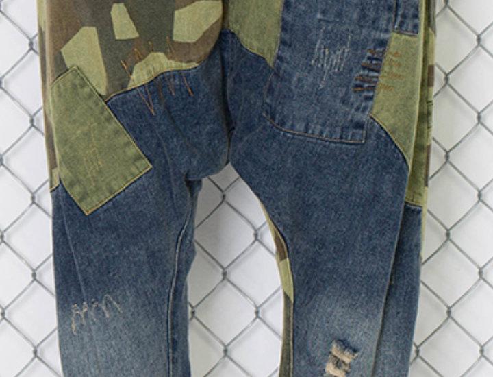 Camo Harem Jeans