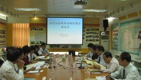 台灣東協研究中心大陸出訪順利結束