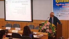 「東協與歐盟關係之障礙與機會」專題演講圓滿結束