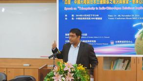 「印度、中國大陸與日本三邊關係之現況與展望-對東亞之意涵」專題演講圓滿結束