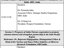 本中心與印度觀察家研究基金會共同舉辦「變動中的印太:印度與臺灣深化合作之前景」線上研討會,歡迎有興趣者報名參加。