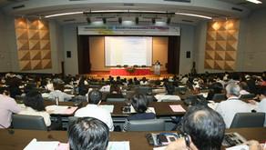 「邁向東協經濟共同體:策略、進展及提升台灣與東協經貿關係之展望」國際研討會圓滿落幕