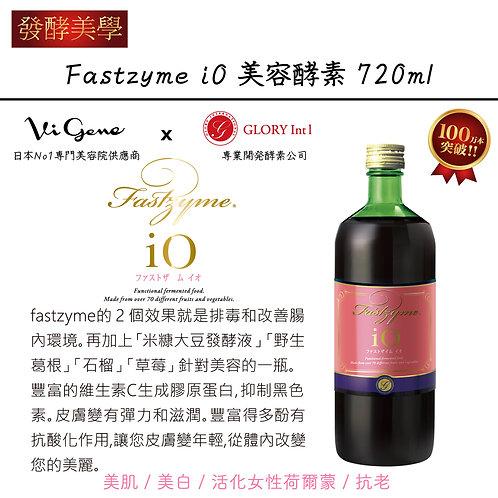 美容酵素 Fastzyme iO 720ml