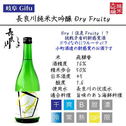 長良川純米大吟醸生酒 Fruity Dry 720ml