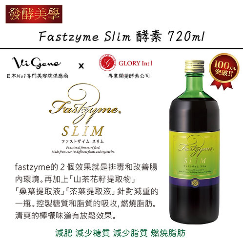Diet酵素 Fastzyme Slim 720ml