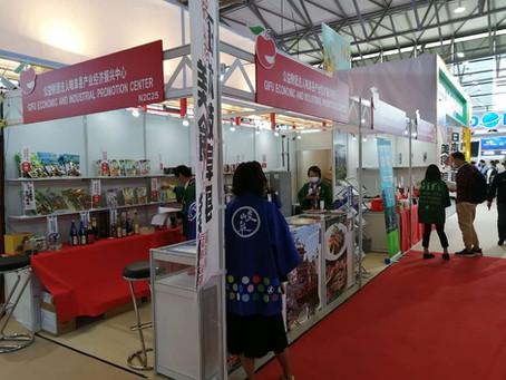 上海総合食品展示会に出展しました