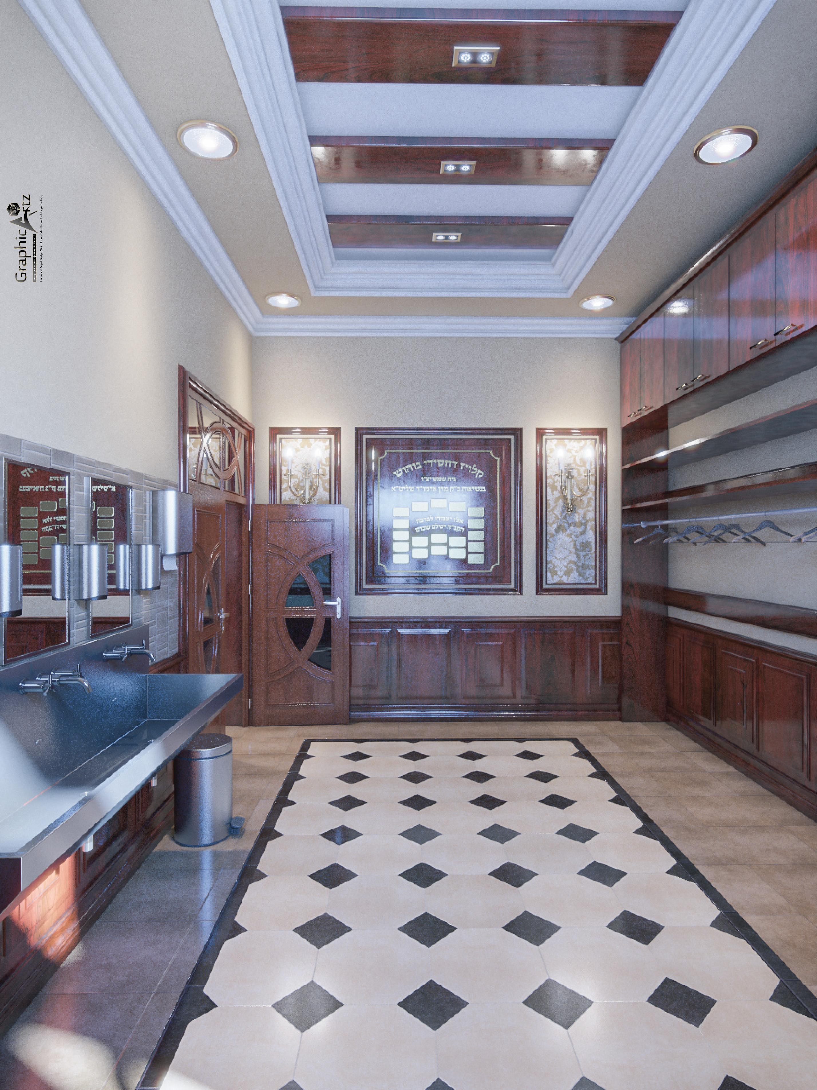 Buhush Beis Hamedrash Interior CGI lobby